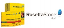 rosetta-stone-hindi