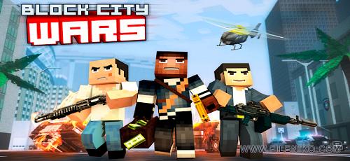دانلود Block City Wars 6.6.4  نبرد در شهر پیکسلی اندروید + مود + دیتا