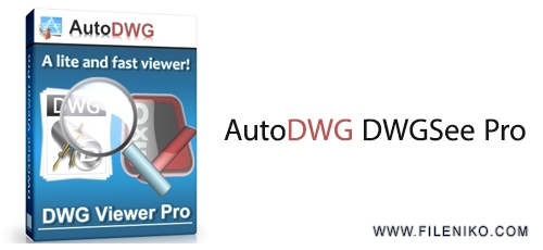 AutoDWG-DWGSee-Pro