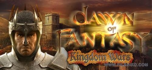 Dawn-Of-Fantasy-Kingdom-Wars