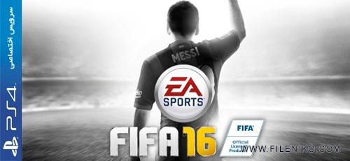 FIFA16PS4