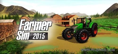 Farmer-Sim-2015