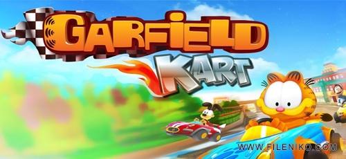 GarfieldKart