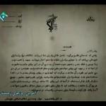 دانلود مجموعه مستند آخرین روزهای زمستان به زبان فارسی مالتی مدیا مستند