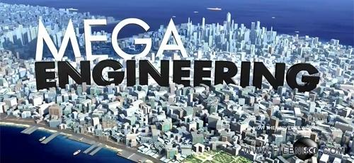 Mega.Engineering.Banner