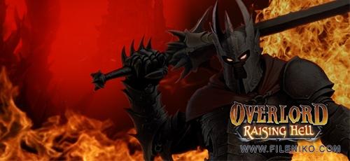 OverlordRH