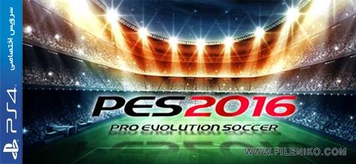 PES2016PS4