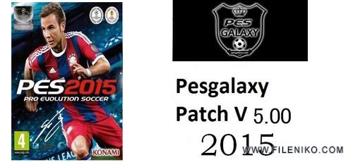 PESGalaxy-Patch-2015-5.00