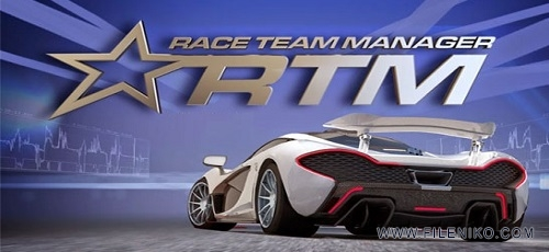 Race-Team-Manager