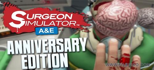 Surgeon-Simulator-Anniversary-Edition