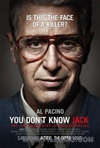 دانلود مستند سینمایی You Don't Know Jack 2010 تو جک را نمی شناسی با زیرنویس فارسی درام زندگی نامه فیلم سینمایی مالتی مدیا