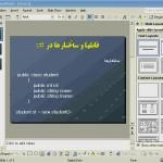 آموزش سی شارپ به زبان فارسی آموزش برنامه نویسی مالتی مدیا