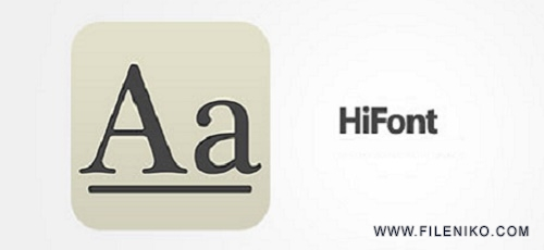 hifont-0
