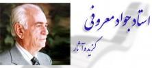 maroufi