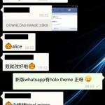 دانلود WhatsApp Messenger 2.17.93  جدیدترین و آخرین نسخه واتس اپ اندروید موبایل نرم افزار اندروید