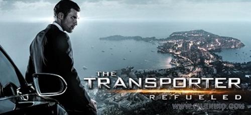 transporter-