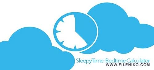 up784881443138476_SleepyTime-Bedtime-Calculator (1)