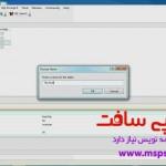 آموزش طراحی و برنامه نویسی پورتال خبری در ASP.NET طراحی و توسعه وب مالتی مدیا