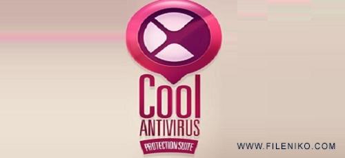 CoolAntivirus-Protection-Suite