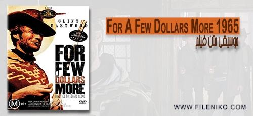 Dollars-More