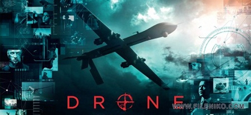Drone.Banner