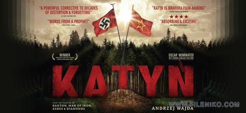 Katyn.Banner