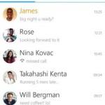 دانلود Skype free IM and video calls 7.39.0.194  اسکایپ اندروید موبایل نرم افزار اندروید