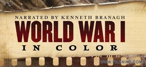 جنگ جهانی اول بهصورت رنگی