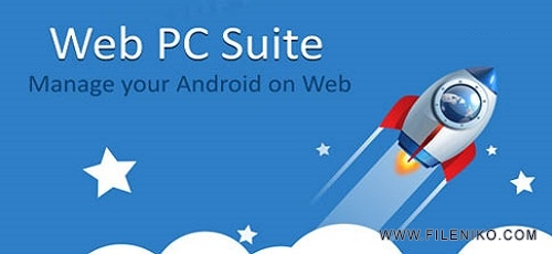 Web-PC-Suite-File-Transfer
