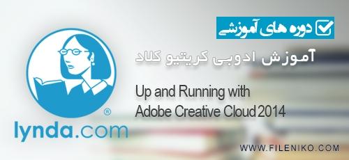 adobe.cloud