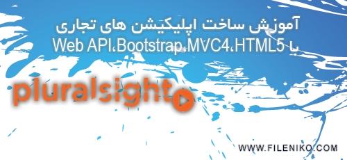 app.tejari