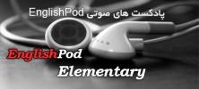 englishpod.elementary