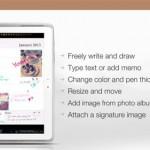 ezPDF-Reader-Multimedia-PDF-5