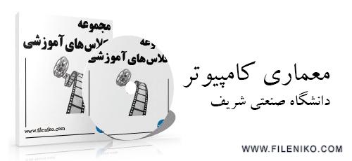 memari.sharif
