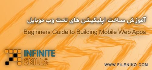 mobile.web.app
