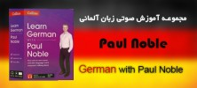 paul.german