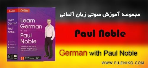 paul.german