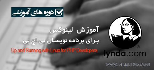 php.linux