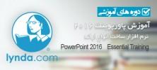 power2016