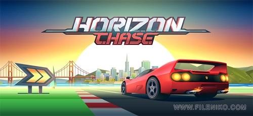 Horizon-Chase-World-Tour