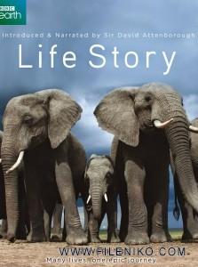 دانلود مجموعه مستند Life Story 2014 داستان زندگی با دوبله فارسی مالتی مدیا مستند مطالب ویژه