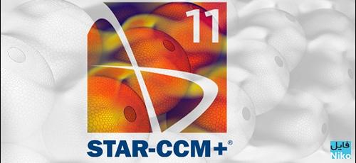 Star-CCM-pluse