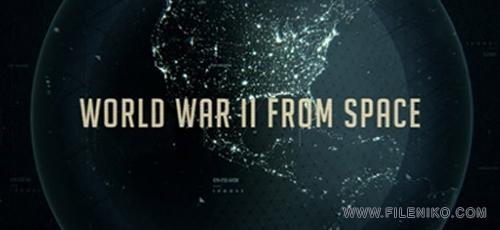 دانلود مستند WWII from Space 2012 جنگ جهانی دوم از فراز آسمان با زیرنویس فارسی