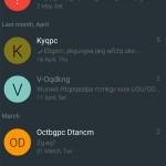 YAATA-SMS-Premium-4