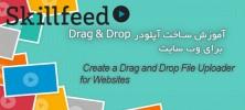 drag.drop
