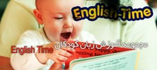 eng.time