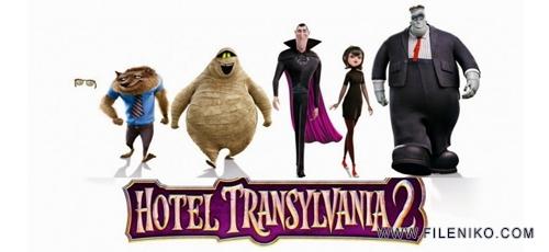 دانلود انیمیشن هتل ترنسیلوانیا ۲ – Hotel Transylvania 2
