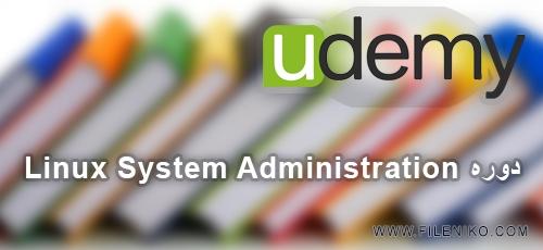 linux.admin