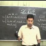 دانلود فیلم آموزشی درس نظریه زبان ها و ماشین ها کامپیوتر مالتی مدیا