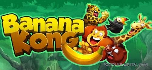 Banana-Kong